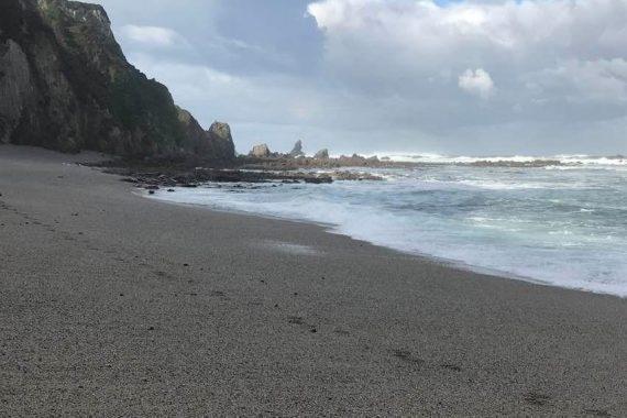 Playa Quintana para Perros en Valdés Asturias
